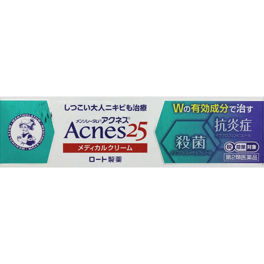 【ロート製薬】<第2類医薬品>メンソレータムアクネス25メディカルクリームcのサムネイル