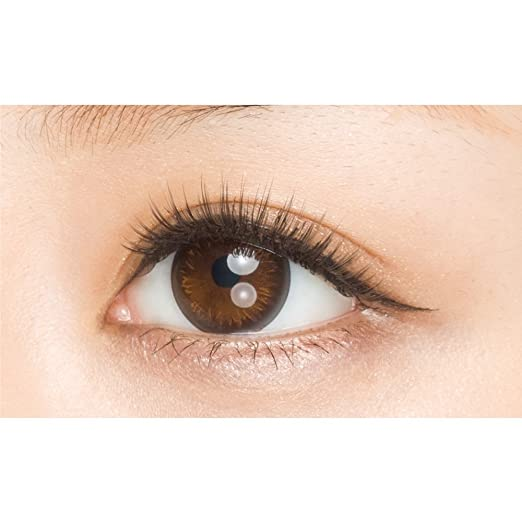 Amazon.com : D.U.P Eyelashes 924 Aiku Maikawa Models Selections Small Devil Eyes by UPD : Beauty