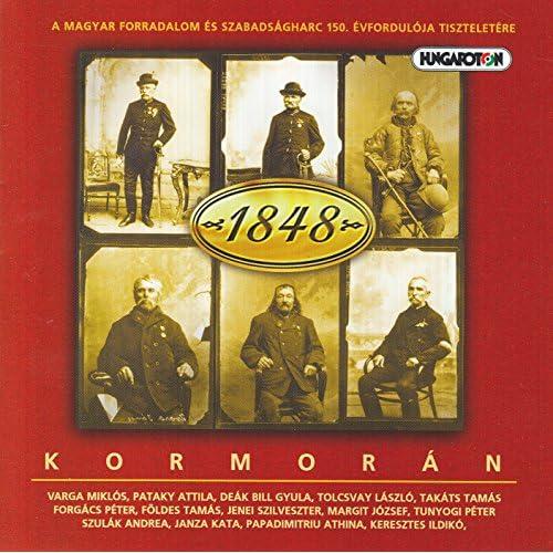 Halhatatlan A Llek By Kormorn On Amazon Music