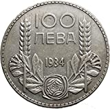 1934 Boris III Tsar of Bulgaria 100 Leva Large Old European AR Coin i50161
