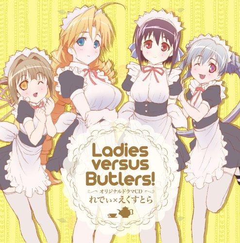LADIES VERSUS BUTLERS! DRAMA CD