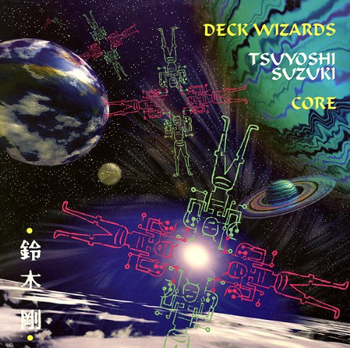 Deck Wizards - Core