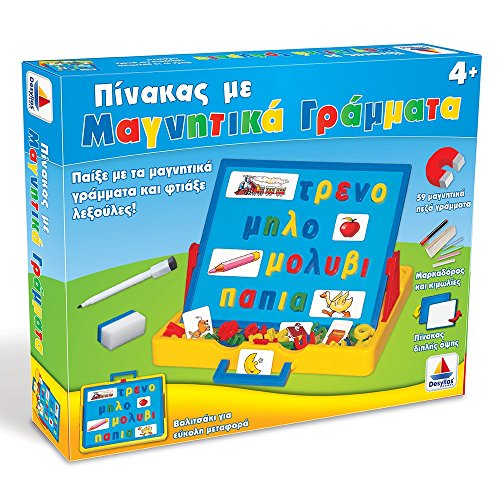 GREEK ALPHABET MAGNETIC ACTIVITY BOARD & LETTERS (lowercase)