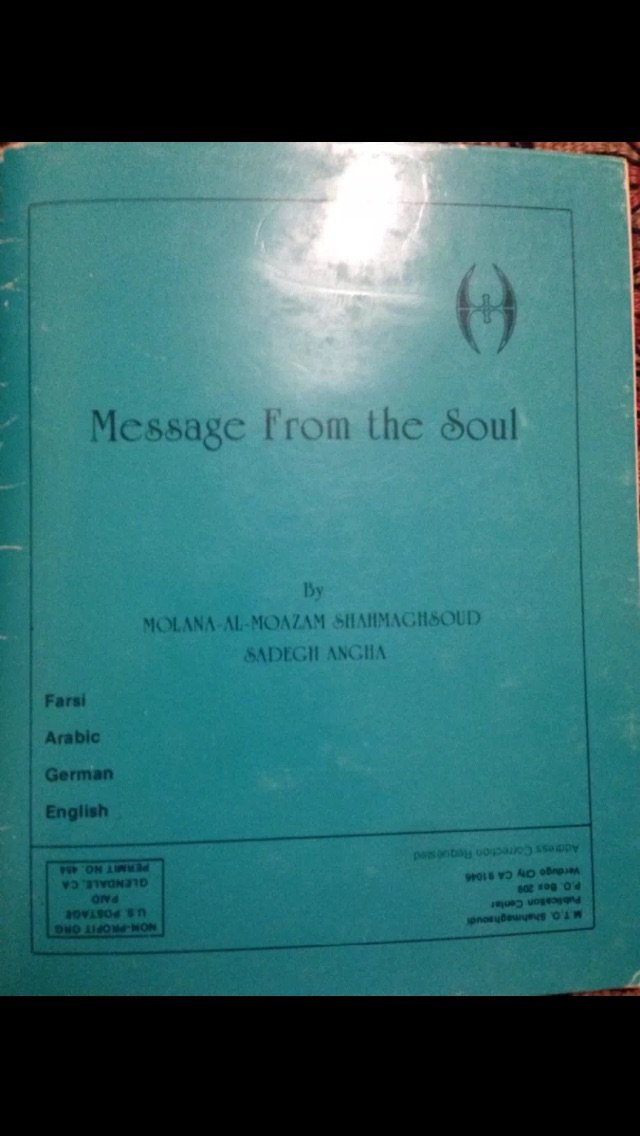 Message from the Soul