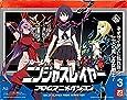 ニンジャスレイヤーフロムアニメイシヨン 3 忍 (初回生産限定版) [Blu-ray]