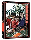 Buy Samurai Champloo: The Complete Series