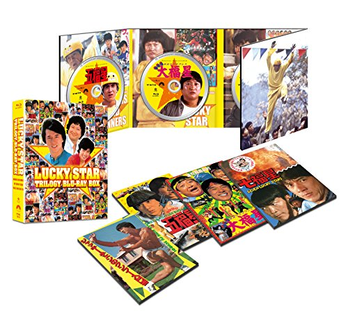Lucky Star Trilogy Blu-ray Box < Japanese Theater 30th Edition >( 4Pieces Set) [Blu-ray] - Set Star Lucky Box