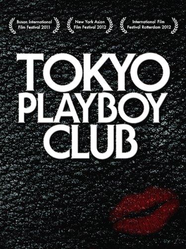 tokyo-playboy-club-english-subtitled