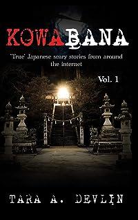 Kowabana: 'True' Japanese scary stories from around the