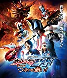 ULTRAMAN GEED 2018 Dvd Uncut Version!