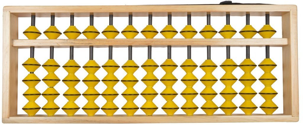 Buy Djuize 13 Rod Teacher Abacus Yellow Beads Online at Low Prices ...