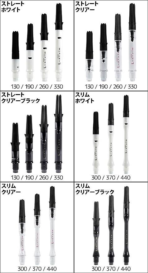 Black 30mm 300 L-Style L-Shaft Carbon Silent Spinning Slim Dart Shafts
