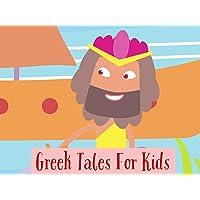 Greek Tales For Kids