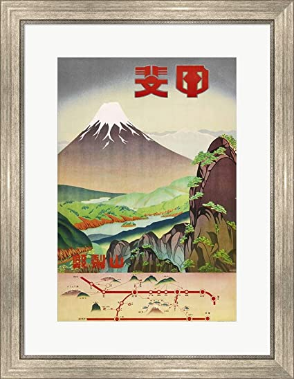 Amazon com: 1930s Japan Travel Poster 2 by Vintage Apple