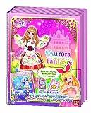 DCD Aikatsu! Official Binder Aurora Fantasy & Bohemian Sky