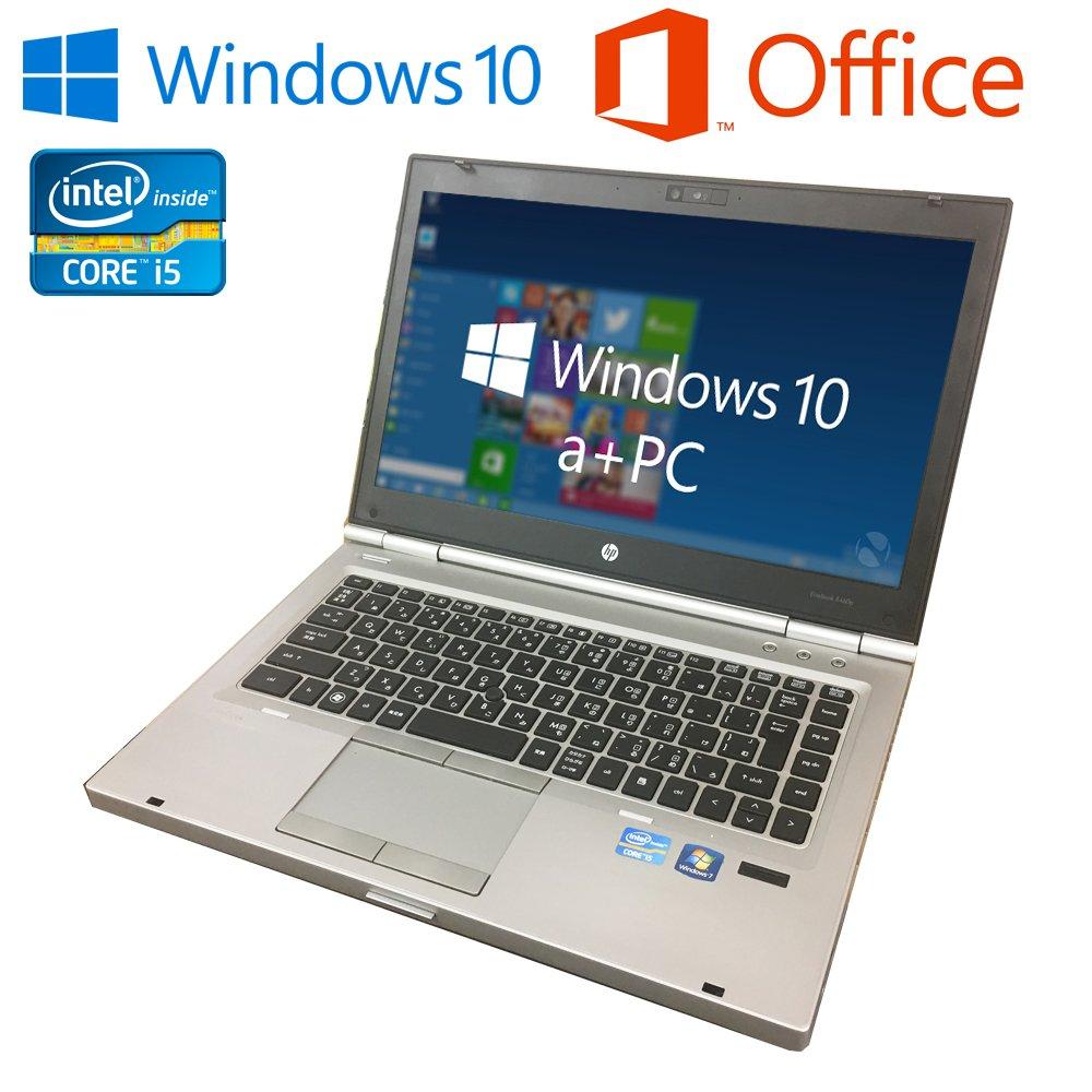 HP PROBOOK 8470B 【Microsoft Office2016搭載/最新OS Win10搭載/三世代Core i5(3210M)2.8GHz/メモリ4GB/HDD500GB/DVD-ROM/14インチ/無線LAN付】中古ノートパソコン B078Y2DJHF, MIRO-NEXT b34211fa