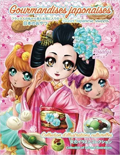 Coloriage Gourmandise Kawaii.Amazon Fr Gourmandises Japonaises Sweet Japanese Sweets Rosalys
