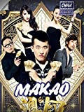 Macao (english subtitles) China