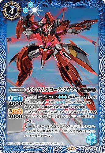 を 駆ける 戦士 バトスピ 宇宙 バトスピ「宇宙を駆ける戦士」のカードでデッキを作ろう /