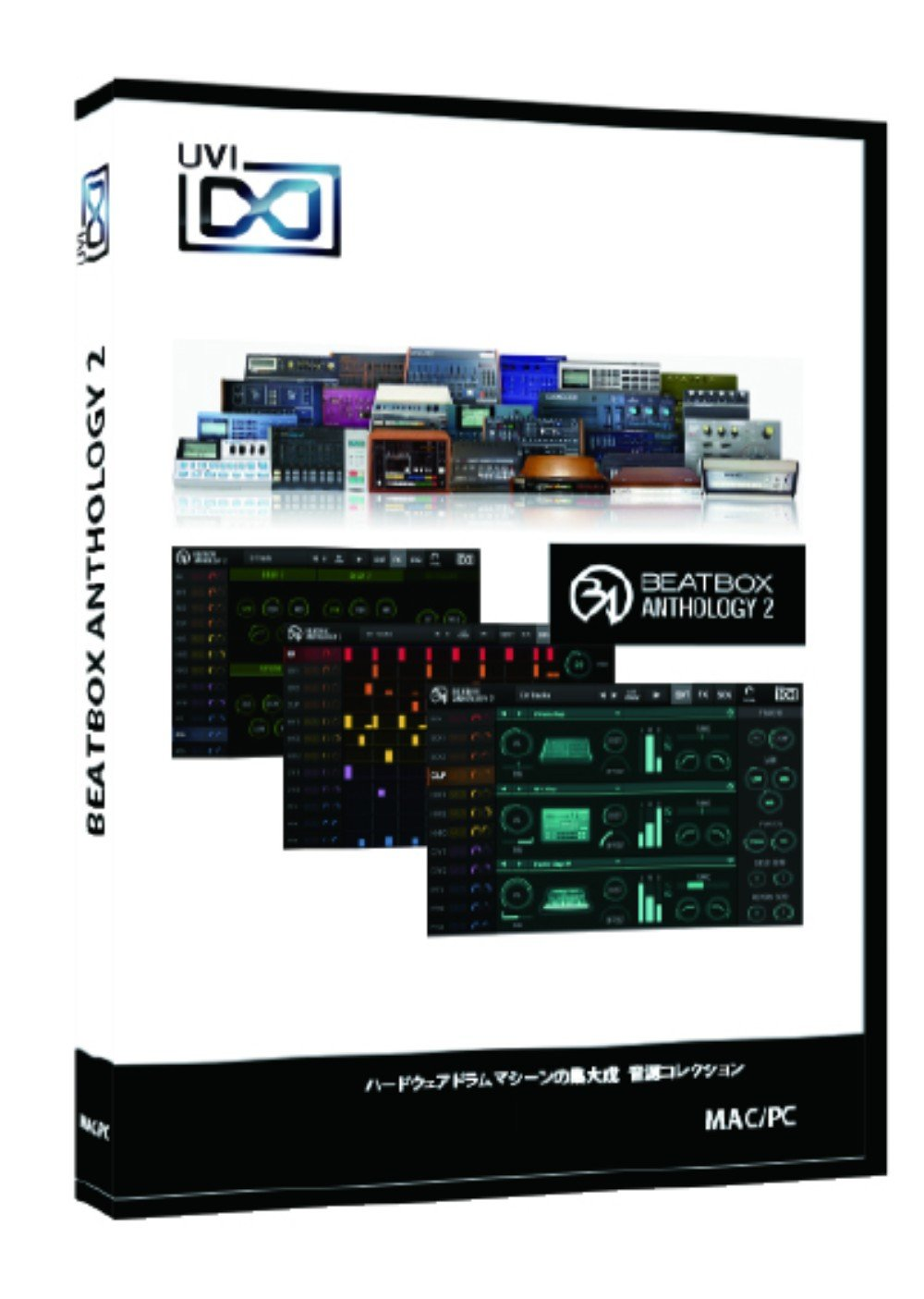 UVI Beat Box Anthology 2 ドラムマシーン音源コレクション【ダウンロード製品/国内正規品】B077QGZ4RD