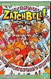Zatch Bell! Vol. 22
