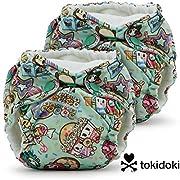 Lil Joey Newborn All In One Cloth Diaper (2 Pack) - tokiTreats