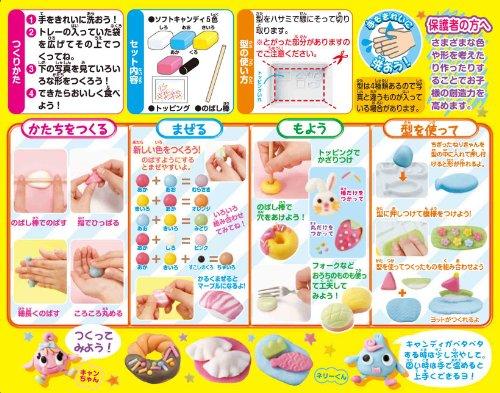 Popin Cookin Cake Shop English Instructions