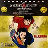 JACKIE CHAN ADVENTURES ASTRAL JADE CARTOON by COLUMBIA PICTURES In Cantonese & English (Imported From Hong Kong)