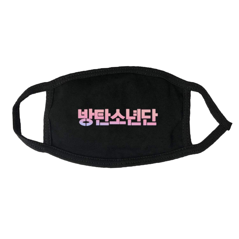 DHSPKN BTS Mouth Mask Love Yourself Face Muffle Jimin Suga V Jungkook Unisex Respirator