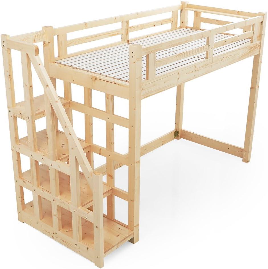 ロフトベッド 階段タイプ