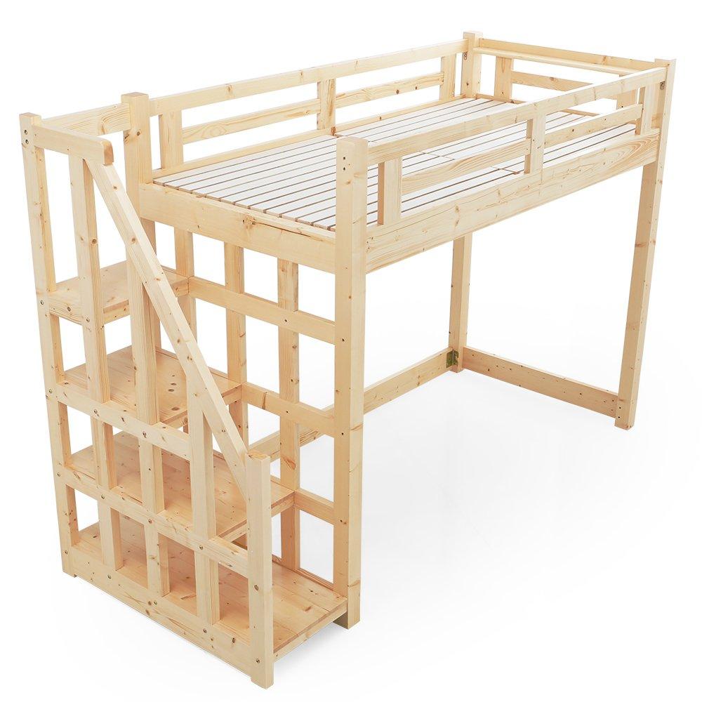 LOWYA 階段付き 天然木の木製ロフトベッド 階段左右対応