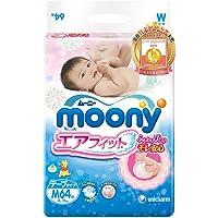 尤妮佳(Moony)纸尿裤 尿不湿 中号M64片 (6-11kg适用 ) (官方进口)(新老包装 随机发货)