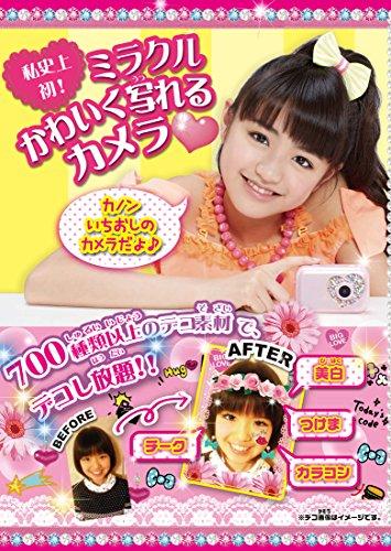 Decora Palett Powerful Pop Japan import by TAKARA Tomy (Image #9)