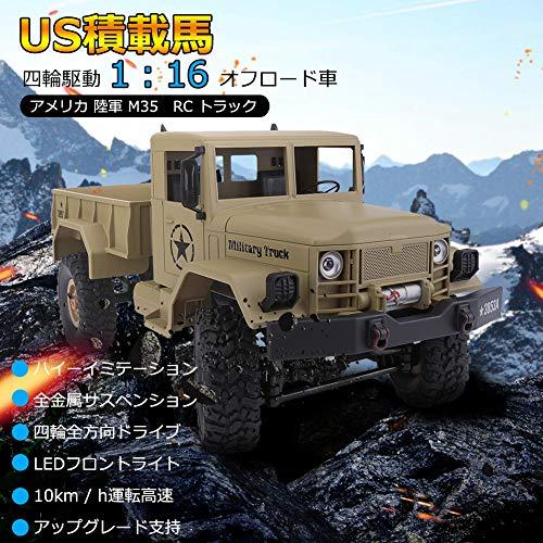 アメリカ 陸軍 M35 mini RCトラック オフロード車 高速 滑り止め RCモデルカー 模擬モデル 軍用車両 軍隊ファン対応 HengLong 2.4G 1:16 3853A 2色(カーキ色・アーミーグリーン色)(カーキ色)