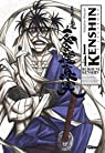 Kenshin le vagabond, Perfect Edition, Tome 14 par Nobuhiro