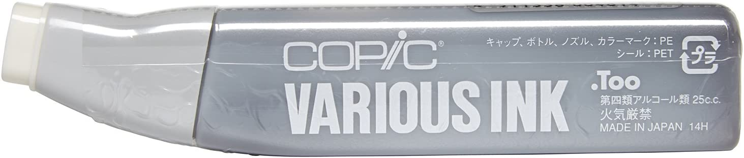 Copic Marker S BV00-Various Sketch Mauve Shadow
