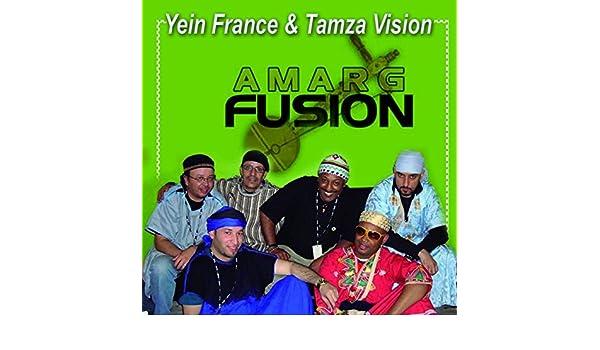 amarg vision mp3