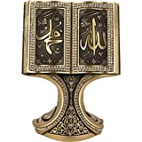 Beautiful Allah Muhammad Gold Book Clear Crystal 6-1/4 x 4-1/4in Molded Ornament - Moslem Islamic Art