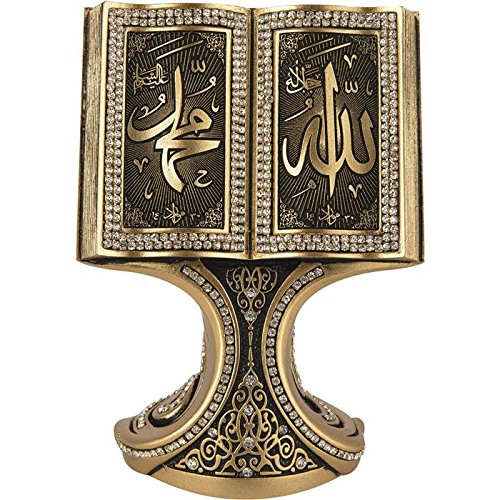 Beautiful Allah Muhammad Gold Book Clear Crystal 6-1/4 x 4-1/4in Molded Ornament - Moslem Islamic Art by Gunes Hediyelik