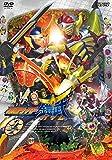 Sci-Fi Live Action - Kamen Rider Gaim Vol.12 (Last Volume) [Japan DVD] DSTD-8902