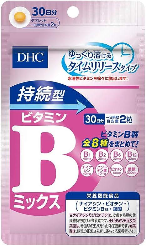 ビタミン b12 食材