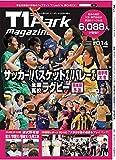T1パークMagazine (#014)
