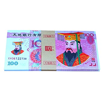 A Chinese Joss Paper,Chinese Hell Notes Money Ancestor Money for The Qingming Festival and The Hungry Ghost Festival Good Wishes Pray for Good Fortune 100 Pieces