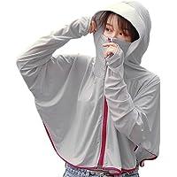LIOOBO Chaqueta de protección contra Rayos UV