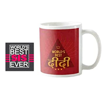Buy YaYa CafeTM Birthday Gifts For Sister Worlds Best Didi Coffee Mug With Coaster Set Of 2 Online At Low Prices In India