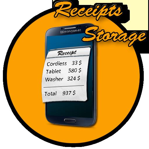 Receipts Storage - Receipt For Warranty