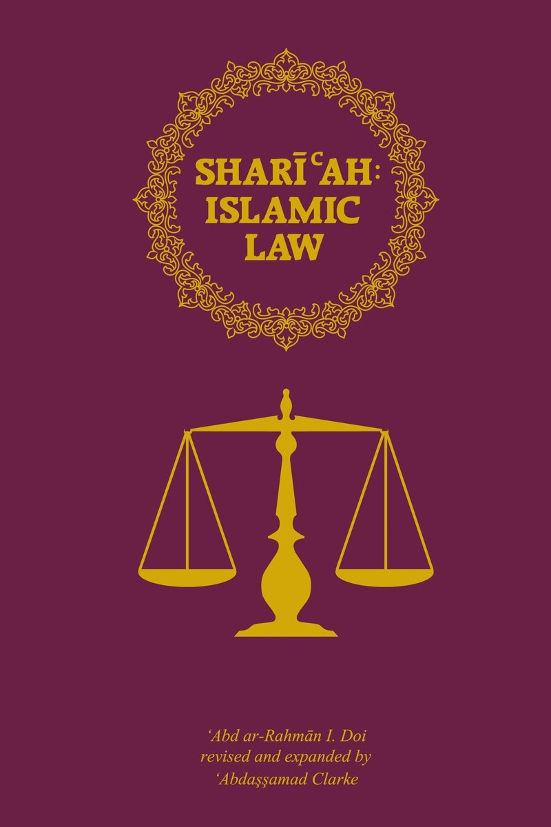 Shariah: Islamic Law