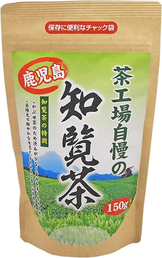 大井川茶園 茶工場自慢の知覧茶 150g×3個