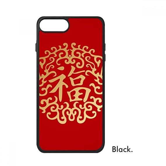 Amazon Gold Chinese Fook Rich Symbol For Iphone 88 Plus Cases