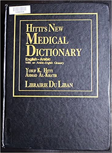 medical dictionary english arabic free download for pc